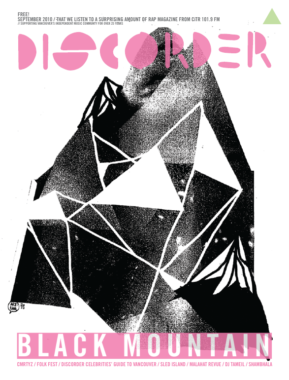 Discorder Magazine September 2010