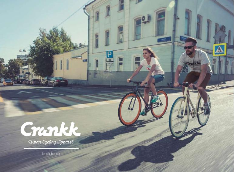 Crank – Urban Cycling Apparel