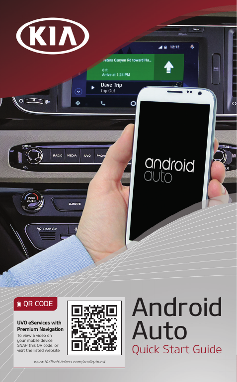Android auto guide
