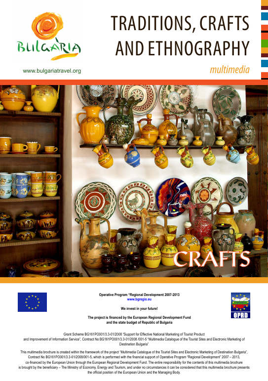 Bulgaria Crafts